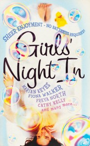 Girls' Night In by Rosalyn Chissick